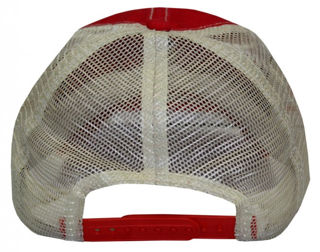 530f59c0078cfd Home; Coors Light Red Ripped Retro Hat. Front. Zoom · Front · Center · Back