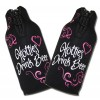 Beer Koozies : Hotties Drink Bottle Suit Set